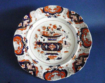 Early Mason's Patent Ironstone China Imari Pattern Dinner Plate with Dublin Retailer's Mark c1825 #2
